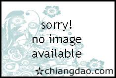 Ploy Resort - Nangrong Nang Rong